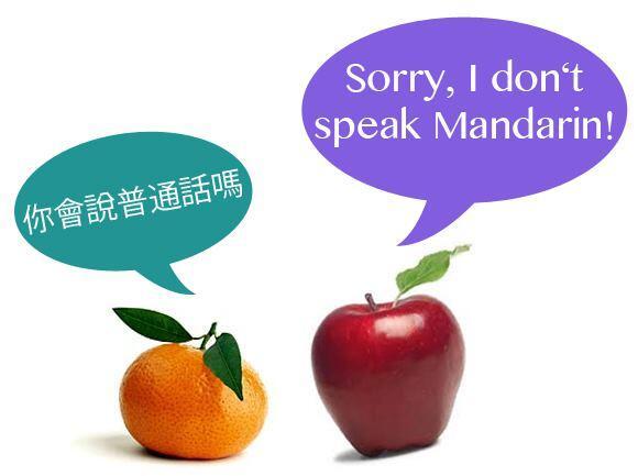 Sorry, I don't speak Mandarin!